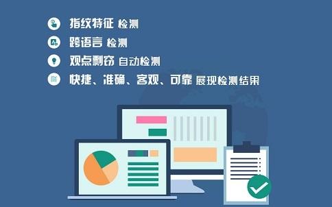 中国知网查重官网