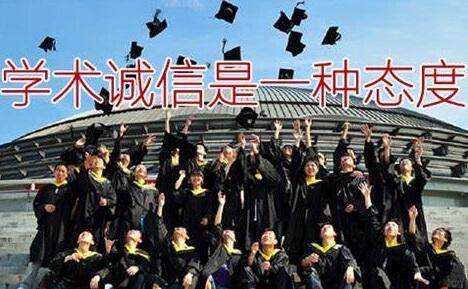 中国知网论文检测