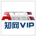 知网VIP查重